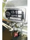 АИ-9 — Вспомогательный Газотурбинный Двигатель