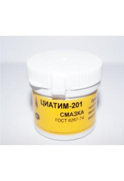 CIATIM-201 Grease