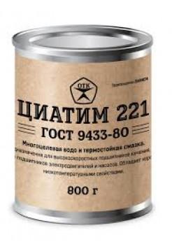 ЦИАТИМ 221